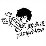 AWQR CHM Decal Nombre personalizado Taekwondo vinilo etiqueta de la pared tatuajes de arte Wanddekoration de la Habitacion del nino Wandaufkleber